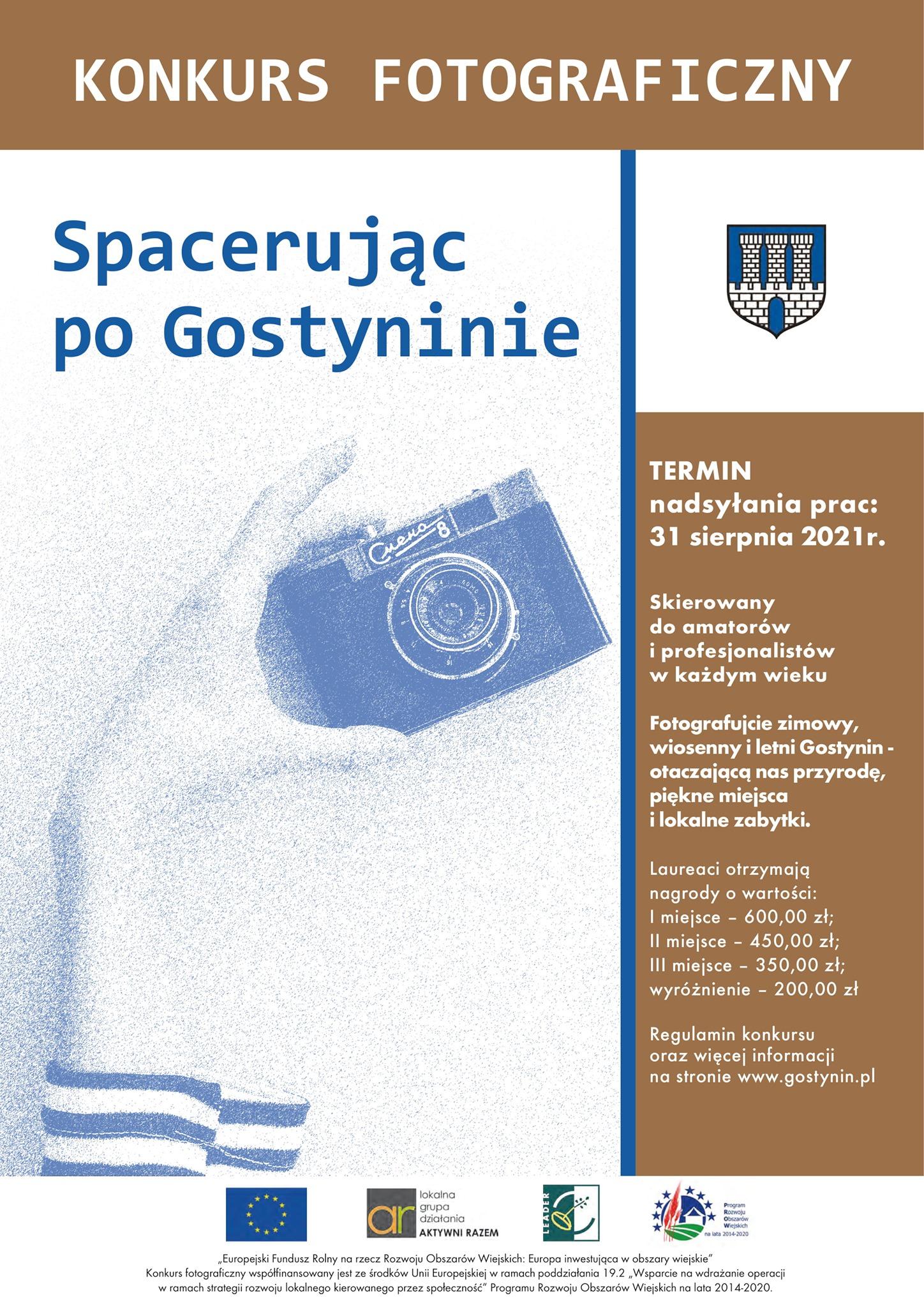 """KONKURS FOTOGRAFICZNY """"ZAMEK ZIMOWĄ PORĄ"""""""